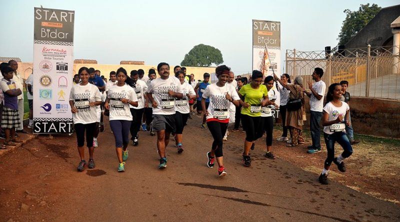 Bidar Run Report