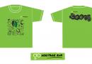 Coorg 2016 Run T-shirt
