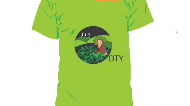 GHR Ooty 2017 Run T-shirt
